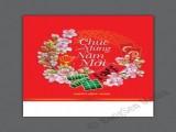 Bưu thiếp năm mới đặc biệt dành cho doanh nghiệp