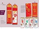 Lịch Block đẹp dành cho doanh nghiệp - thiết kế độc quyền bởi BongSen Media